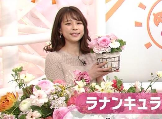 鈴木唯アナ くっきり横乳キャプ・エロ画像8