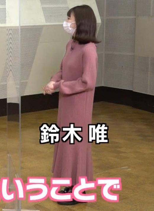 鈴木唯アナ ニットのワンピース姿キャプ・エロ画像