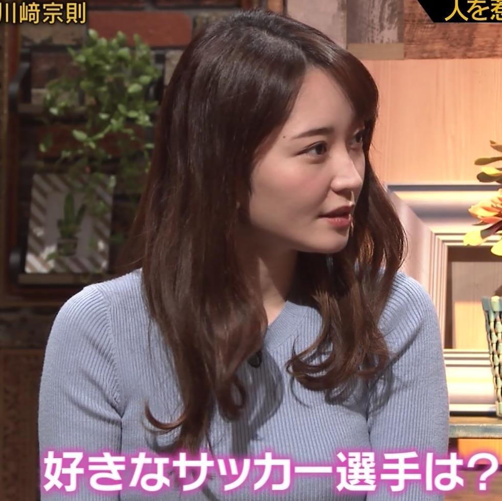 竹崎由佳アナ とてもいい感じのニットおっぱい♡キャプ・エロ画像3