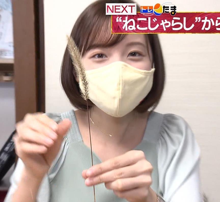 田中瞳アナ 横乳キャプ・エロ画像
