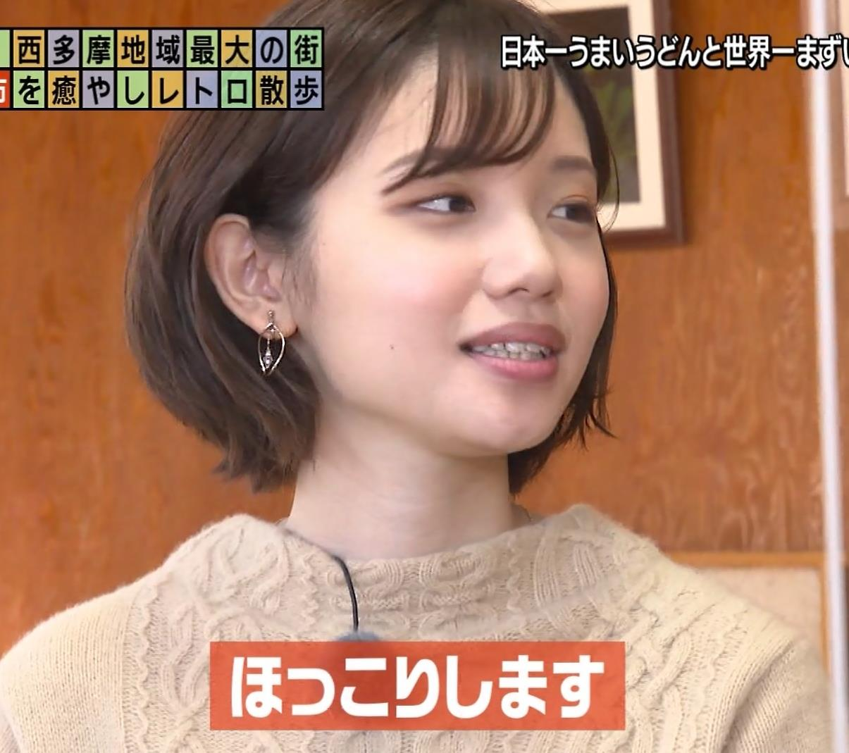田中瞳アナ ワンピースお尻キャプ・エロ画像