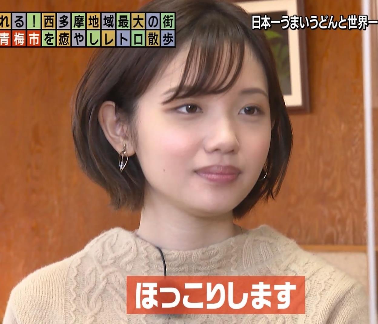 田中瞳アナ ワンピースお尻キャプ・エロ画像2
