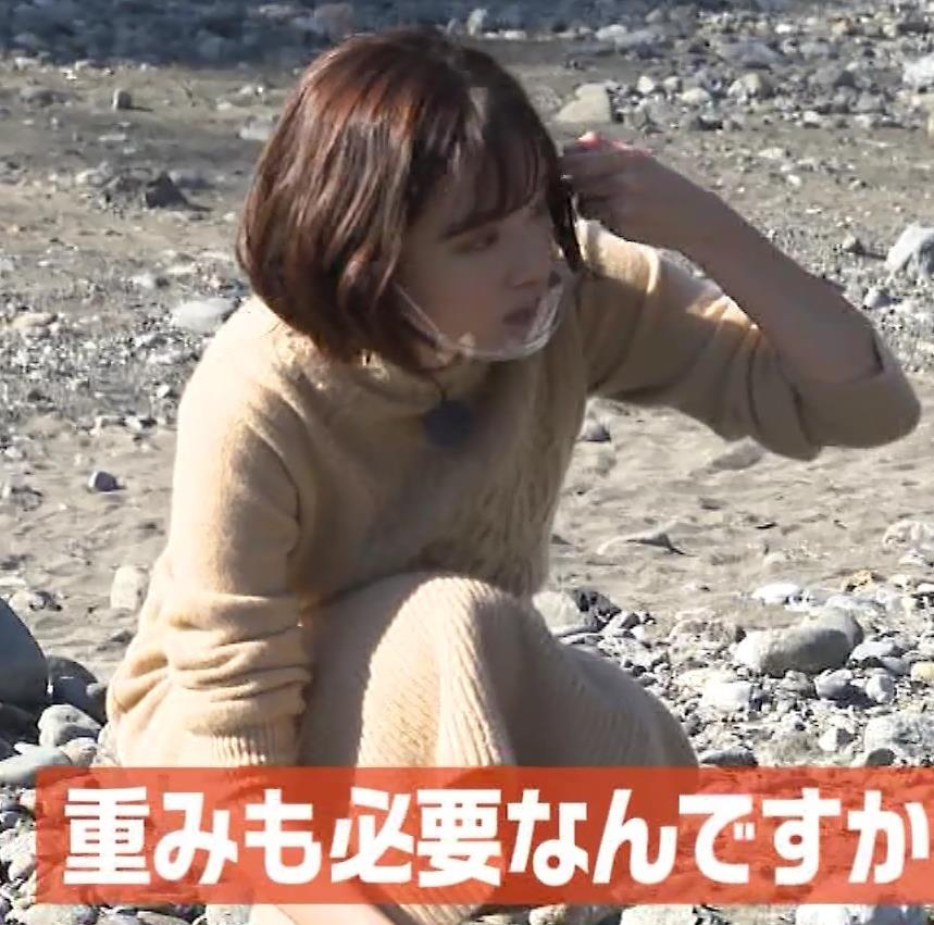 田中瞳アナ ワンピースお尻キャプ・エロ画像7