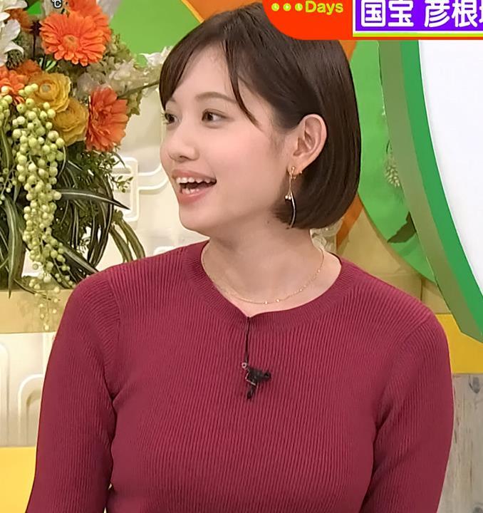 田中瞳アナ かわいい女子アナのニットおっぱい♡キャプ・エロ画像