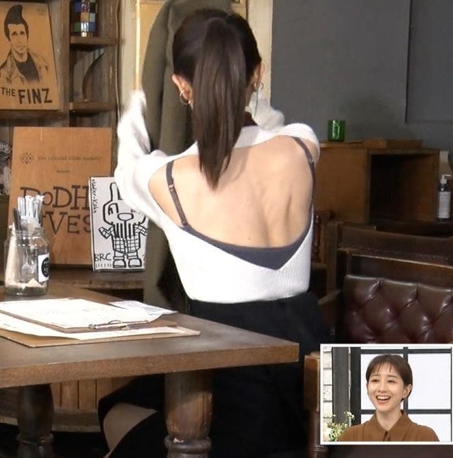 田中みな実 背中エロキャプ・エロ画像3