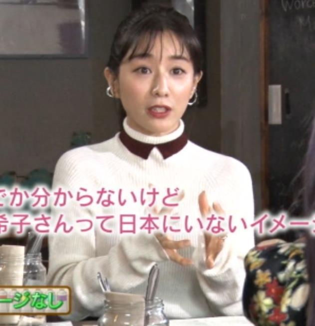 田中みな実 背中エロキャプ・エロ画像5