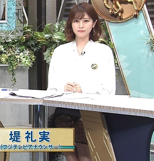 堤礼美アナ ミニスカ▼ゾーン!!!キャプ・エロ画像