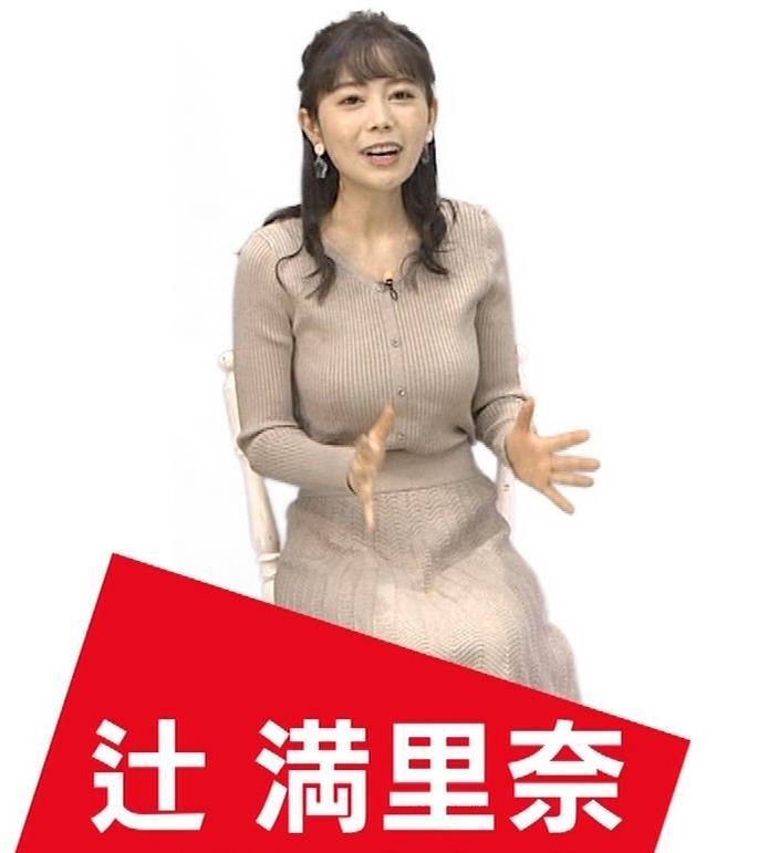辻満里奈アナ ローカル巨乳アナキャプ・エロ画像