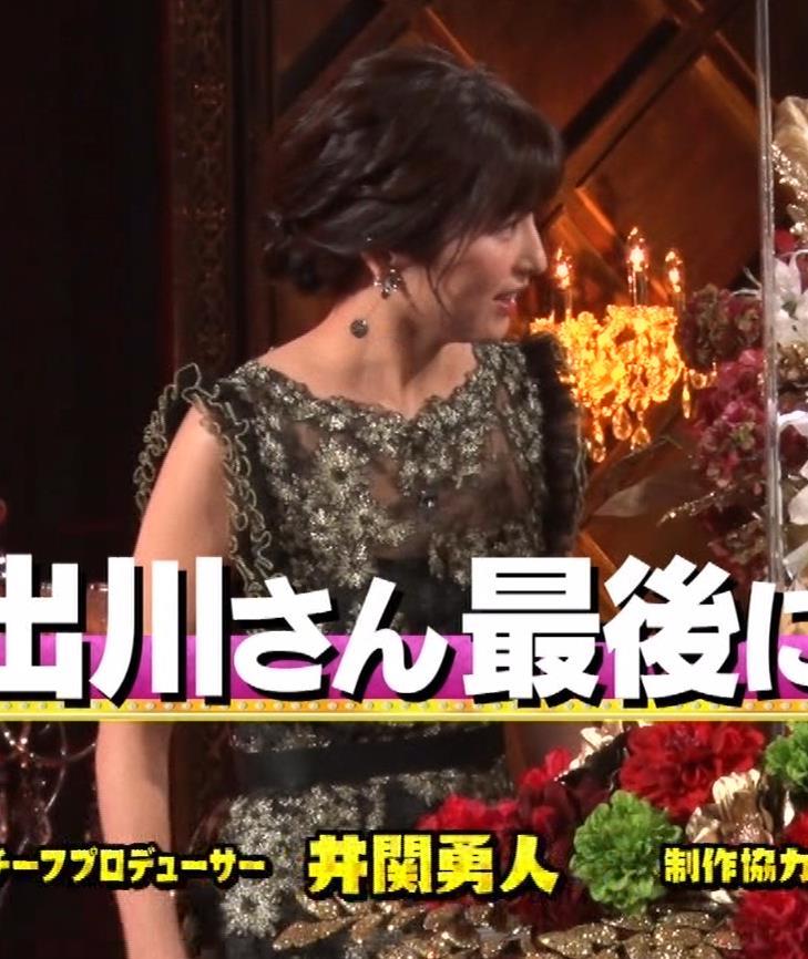 宇賀なつみ 胸元透け衣装&横乳キャプ・エロ画像9