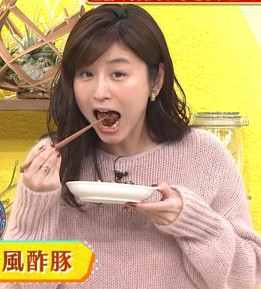 宇賀なつみ パンチラ生放送キャプ・エロ画像12