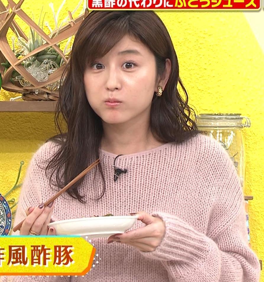 宇賀なつみ パンチラ生放送キャプ・エロ画像13