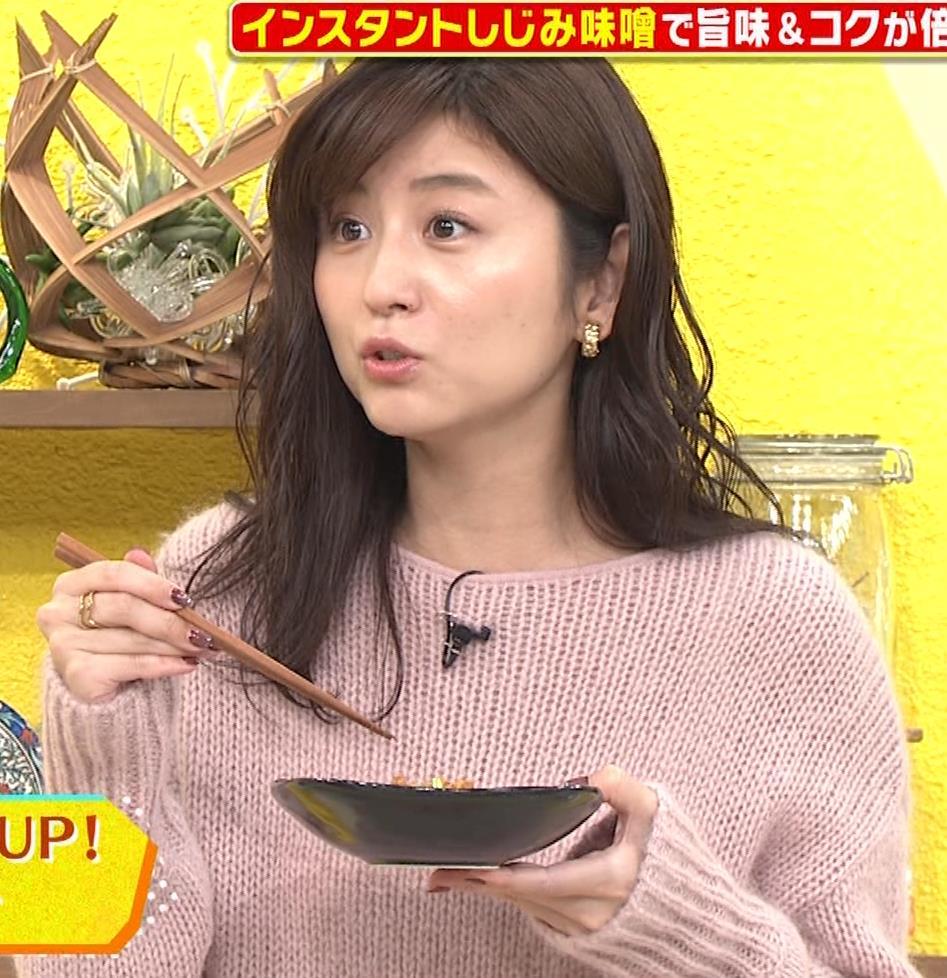 宇賀なつみ パンチラ生放送キャプ・エロ画像16