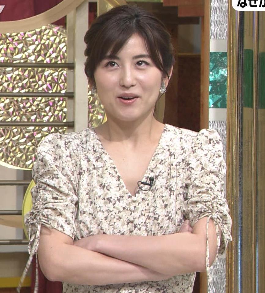 宇賀なつみアナ Vネック胸元エロキャプ・エロ画像8