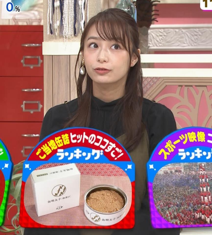 宇垣美里 かわいい表情キャプ・エロ画像