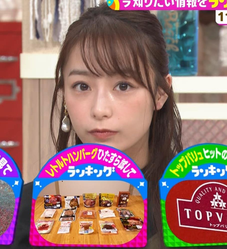 宇垣美里 かわいい表情キャプ・エロ画像2
