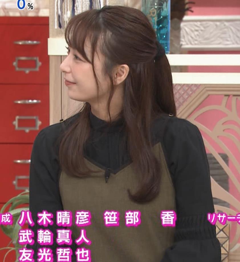 宇垣美里 かわいい表情キャプ・エロ画像11