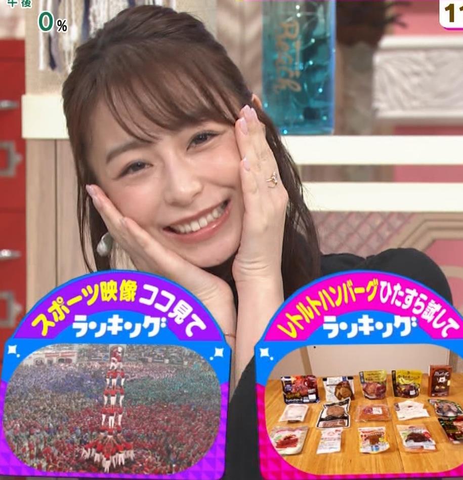 宇垣美里 かわいい表情キャプ・エロ画像3