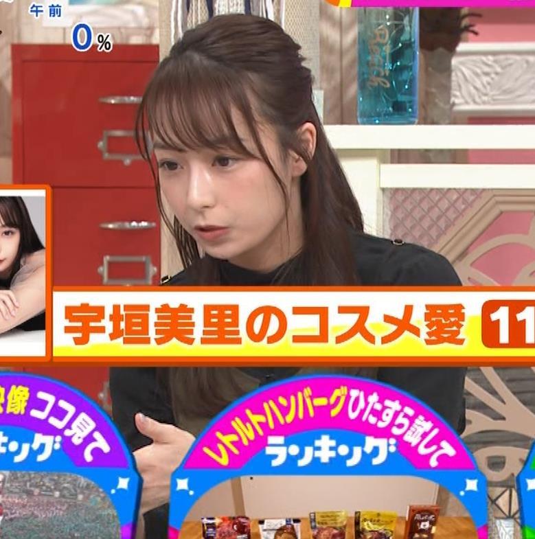 宇垣美里 かわいい表情キャプ・エロ画像5