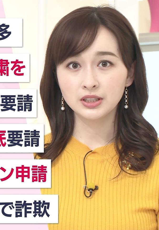 宇賀神メグ ニットおっぱいキャプ・エロ画像2