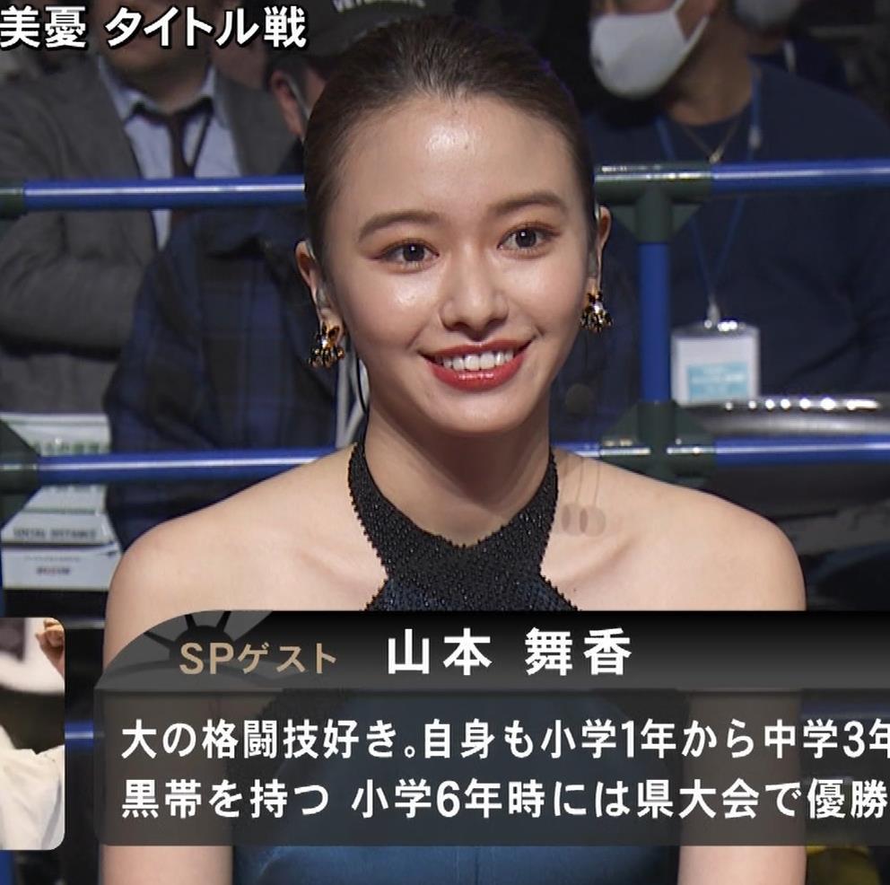 山本舞香 露出度の高いドレスキャプ・エロ画像3
