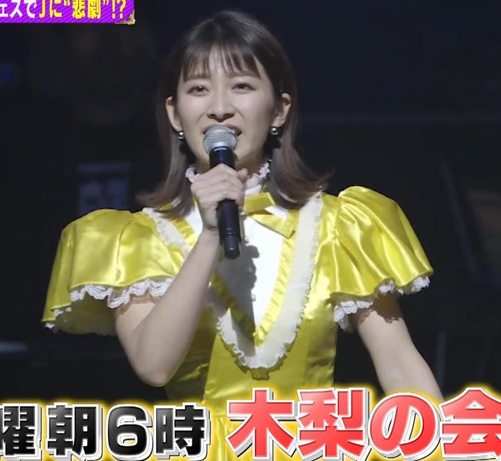 山本里菜アナ ニットで巨乳がクッキリキャプ・エロ画像14
