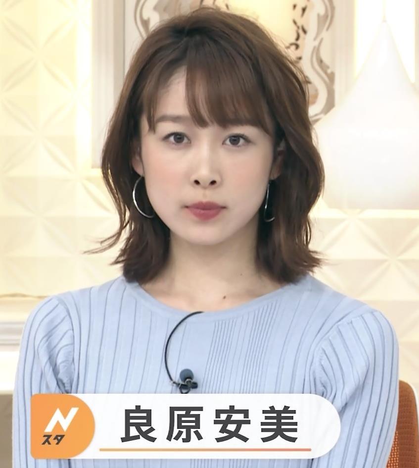 良原安美アナ ニットおっぱいキャプ・エロ画像9