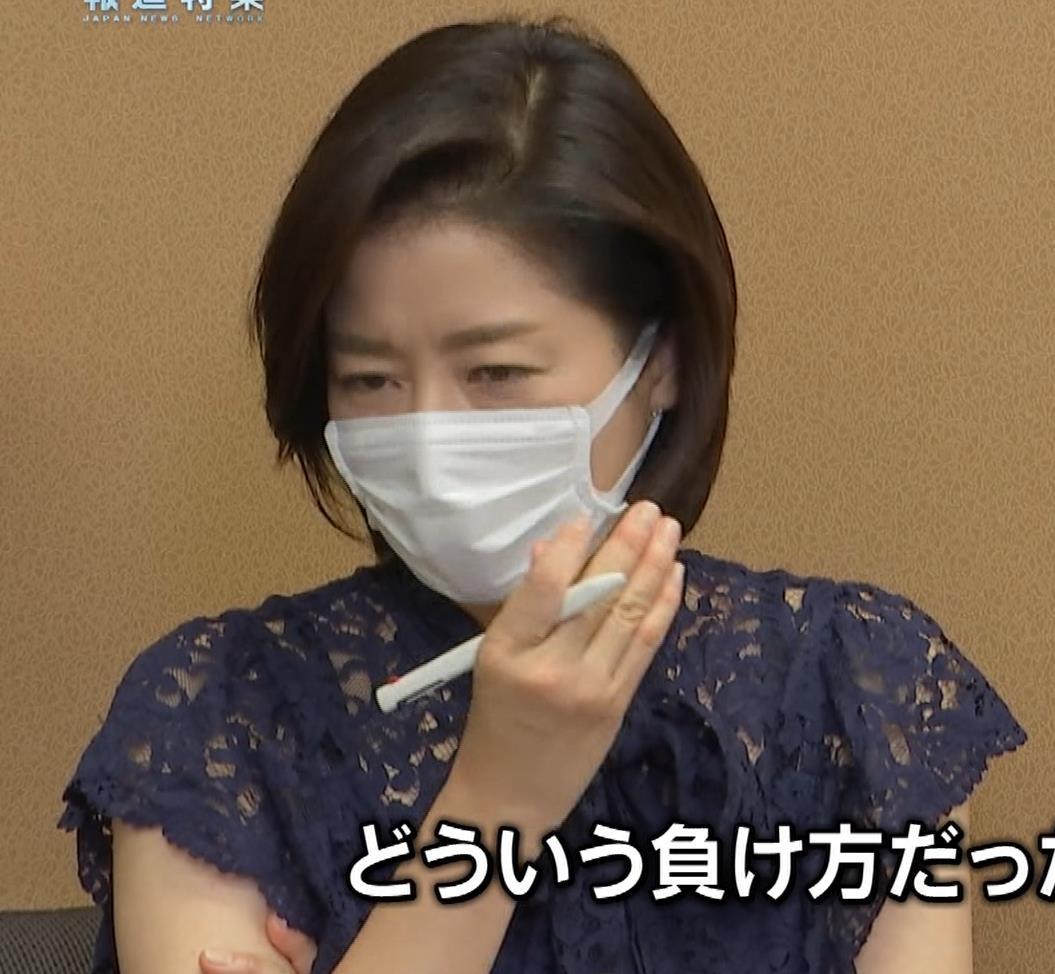 膳場貴子 横乳&セクシーな表情キャプ・エロ画像7