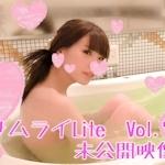 HAMESAMURAI 無修正動画(PPV) 「NINA - 未公開映像一挙大放出一欅坂風な美少女をローターでせめたりフェラさせたり色んな体位で何度もハメたり♥ーはめサムライLite」 9/18 配信開始