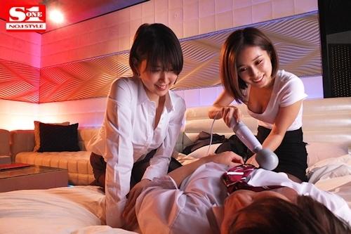 「ホテルで休憩しよっか」 酔いつぶれた僕が美人上司2人組に介抱され精子が枯れるまで射精させられた全裸の2次会 葵つかさ 小島みなみ 1