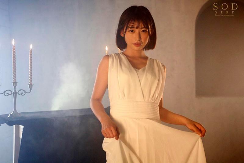幻のAV女優 宮島めいが奇跡の復活 3