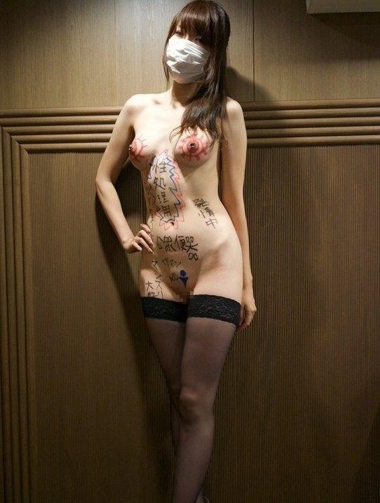 美乳&パイパン&スレンダーな変態美女の落書きヌード画像 6
