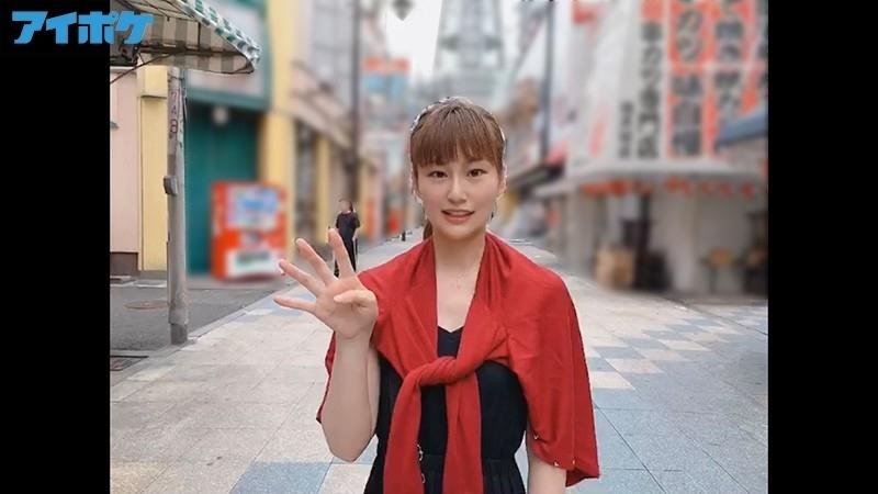 「フォロワー1万人超えたらAV出ます」と宣言していた現役看護師 堀内未果子 AVデビュー!! 2