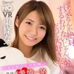 2021/1/11 新作AV動画配信一覧