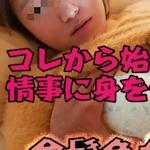 【無修正】 金髪色白ギャル - 金髪色白ギャルとお風呂でぺろぺろ、ベッドでぺろぺろ。ズッポシハメ撮り!