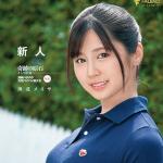 川北メイサ AVデビュー 「U-IJIN 01 新人 川北メイサ」 1/21 リリース