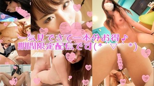 さぁや NINA 七海 Ayane くぅ - 2週間限定キャンペーン販売!5本一気見でお得!Vol.4※配信終了日をお確かめください -Hey動画