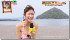 ourin-021011 (1)