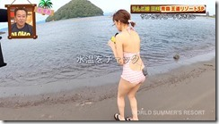 ourin-021011 (4)