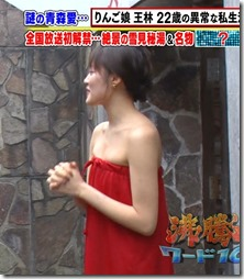 ourin-030227 (4)