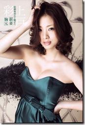 ueto-aya-020819 (2)