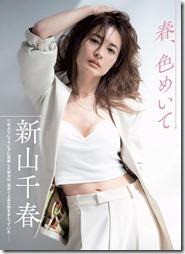 niiyama-chiharu-030223 (5)