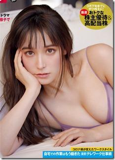 naomi-030205 (1)