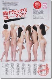 sexy-030210 (8)