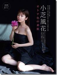 koshiba-fuuka-020926 (4)