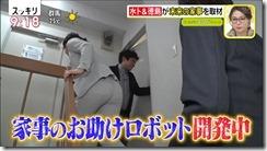 miura-asami-020626 (4)