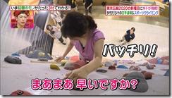 miura-asami-020626 (5)