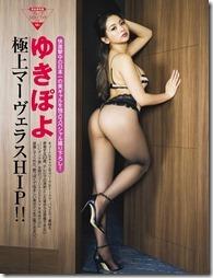 yukipoyo-021014 (5)
