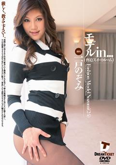 jacket_240_2020110911395213a.jpg