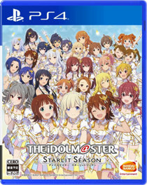 【PS4】アイドルマスター スターリットシーズン スターリットBOX【早期購入特典】衣装DLC『暁のゆかた』が入手できるプロダクトコード(封入)【Amazon.co.jp 特典】デカジャケ(24cm×24cm)(外付)/ゲーム内でVi.アイテムセットが入手できるプロダクトコード(配信)
