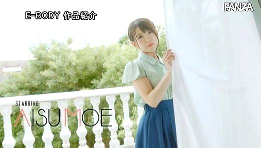 愛須もえ 画像 15